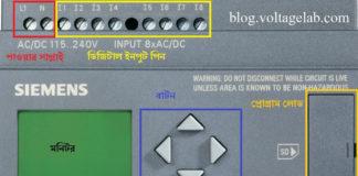 PLC Bangla Tutorial