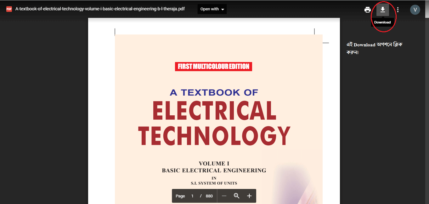 electrical bangla book