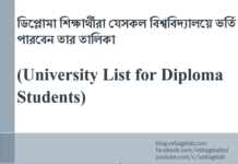 bsc for diploma
