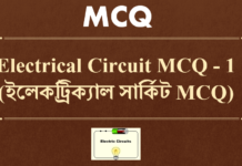electrical circuit mcq