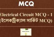 electrical circuit mcq