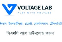 voltage lab app