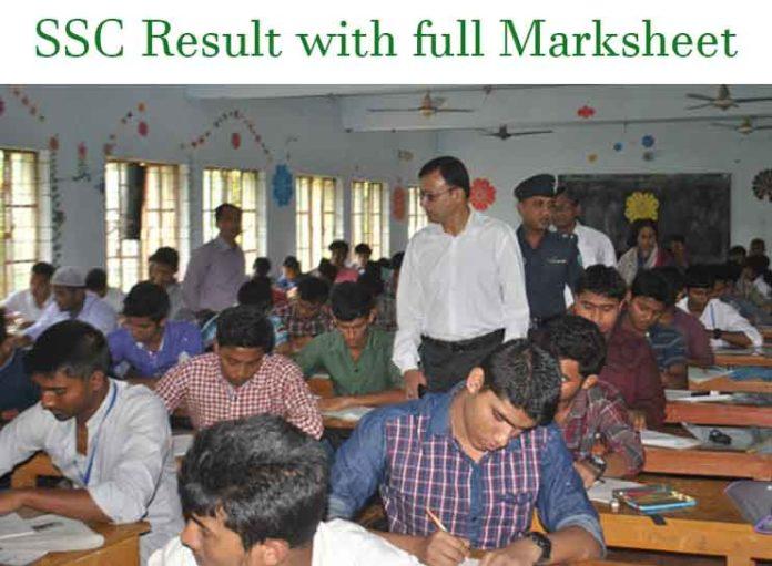 www educationboardresults gov bd