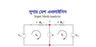Super Mesh Analysis
