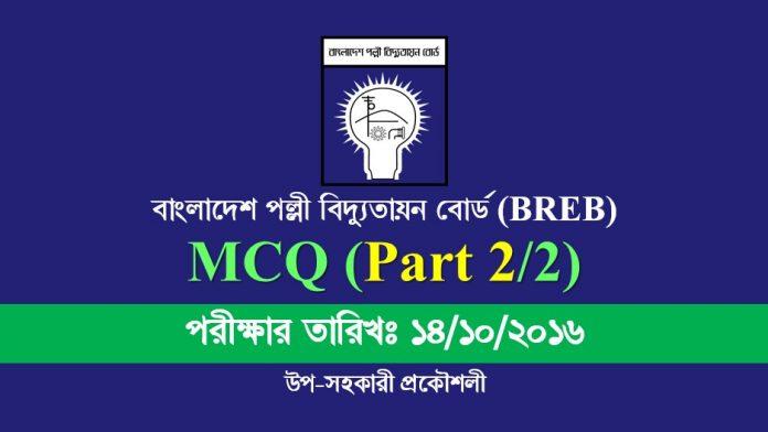 BREB mcq test2