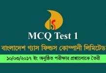 BGFCL mcq test1