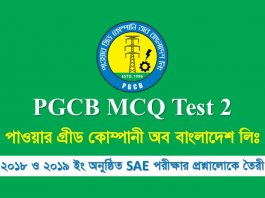 pgcb mcq test 2