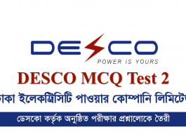 DESCO MCQ Test 1   ডেসকো পরীক্ষা প্রস্তুতি