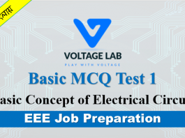 Basic Concept of Electrical Circuit